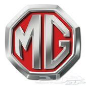 اذا سيارتك ام جي MG وصارلك حادث  اتصل بنا