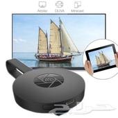 جهاز عرض الجوال بالتلفزيون مفيد للمنصة