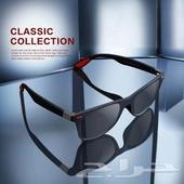 نظارة شمسيه بخاصية بلورايزد بتصميم كلاسيكي