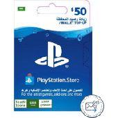 بطاقة ستور سعودي 50 دولار PSN playstation