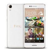 جوال 728 HTC الترا للبيع