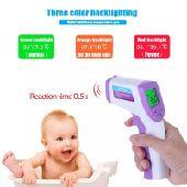 جهاز قياس حرارة للاطفال 49 ريال