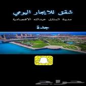 مدينة الملك عبدالله الاقتصادية KAEC