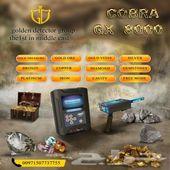 NEW METAL DETECTOR 2020 - COBRA GX 8000