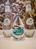 توصيل مياه مجانا مكه وجدة