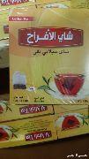 شاي الافراح 100 كيس ب6ريال فقط