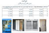 مصعد بسعر رخيص فقط لشهر رمضان الكريم