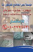 مؤسسة الغامدي للديكورات الجبسيه0502775531