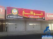 فك وتركيب لوحات المحلات بجميع أنواعها الرياض