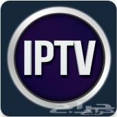 iptv لفتح كل القنوات المشفرة العالمية 60 ريال