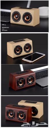 سماعات بلوتوث أشكال جديدة Bluetooth Speakers