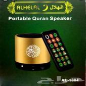 سماعات قرآن بأصوات جميع القراء