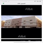 الرياض شقة للبيع بحي الفلاح- المساحه 166 مجلس صاله 3