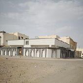 دور شقتين مساحته621م على شارعين بحى الملك فهد