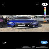 2015 Lexus RCF V8