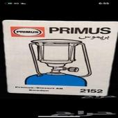 تريك لمبات غاز جديده بريموس الاصلي