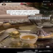 قهوة ام عبدالله البيشيه