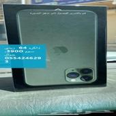 ايفون 11 برو زيتي ذاكره 64 جديد