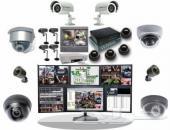 كاميرات مراقبة ( جيزان )