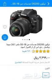 كاميرا نيكون D5200 nikon للبيع