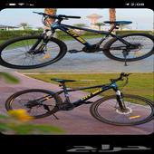 للبيع دراجة مقاس 26