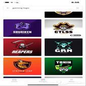تصميم شعارات الالعاب - Gaming logo
