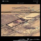 ارض مجاوره الصناعية الثانية طريق بقيق للايجار