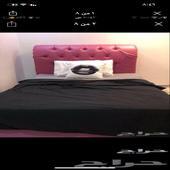 غرفة نوم بنات لون وردي