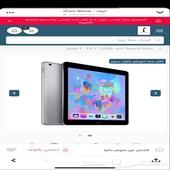 اللي عنده ايباد ويكون نظيف ولا فيه اي عيب او كسر