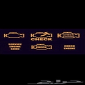 برمجة GM فورد دوج