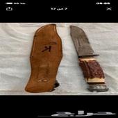 تراث شفره وعدد 3 سكاكين منوعه قديمه لاصحاب النوادر