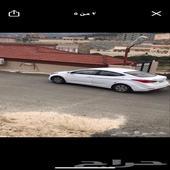 محافظة بالقرن