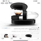 مكينة قهوة Lumio من شركة دولتشي للبيع