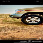 للبيع شاص 2013 نظيف ماشي 176 الف السوم 71 الف
