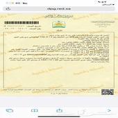 ارض للبيع ولي العهد 5 - قطعه مخطط ولي العهد 5