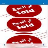 ددسن غماره 2014 باسم راعيه من الوكاله تم البيع تم البيع