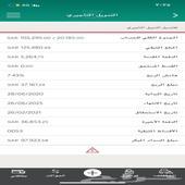 هوندا أكورد 2019 نص فل لتنازل على البنك الاهلي