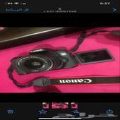 كاميرا 70D الاحترافيه