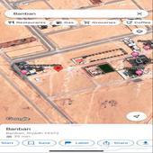 ارض - بالشورى بنبان رقم 1 مخطط 3237. رابط الموقع https g