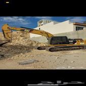 نشتغل أعمال حفر وردم الأراضي