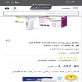 جهاز ليرز للبيع استخدام مره واحده فقط السعر 2000