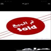 تويوتا يارس 2015المستخدم تم البيع تم البيع تم البيع