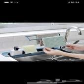 منظم ادوات الغسيل(مستلزمات المنزل)1