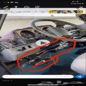 جهاز التحكم  بالقياده من اليد لضعط البنزين والفرامل جهاز