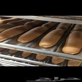 خبز ناشف