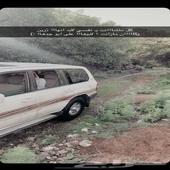 صالون 1999