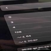 للبيع ايباد برو 11 انش 64 جيجا موديل 2018   كيبورد ابل