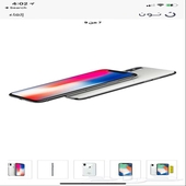 iphone X 64 Gb with Airpods ابل ايفون X 64 جيجامع