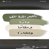 السلام عليكم اي احد يعرف ناس تزكي او تدور ناس محتاجه يكلمني