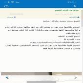 جزم ماركه اصليه للبيع راجع اعلاني السابق